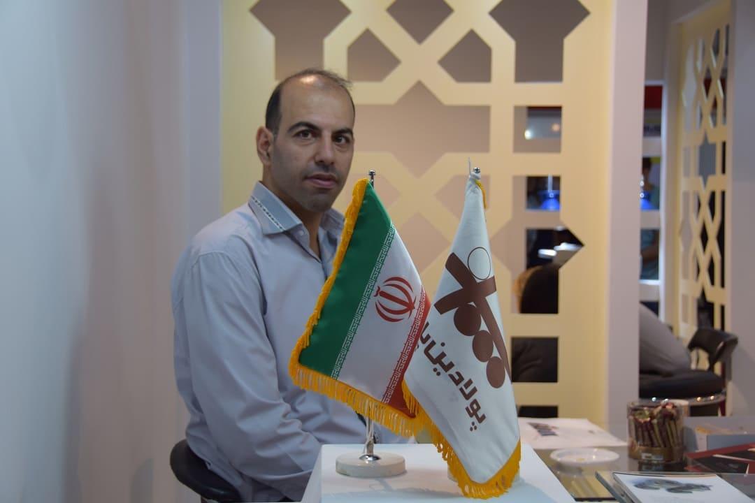 محمدرضا اسعدی نژاد